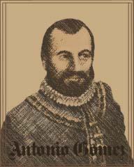 アントニオ・ゴメス
